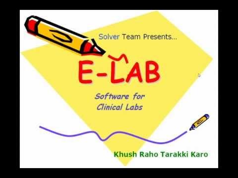 e lab software free download
