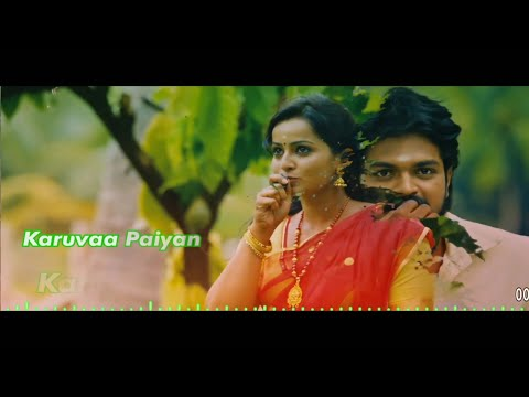 En Kannukula Oru Sirukki Lyrical Video | Fanmade