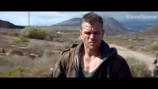 Фильм Джейсон Борн (2016) в HD смотреть трейлер