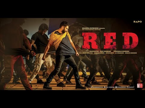 dinchak-song-teaser(8d-audio)-|-red-movie-song