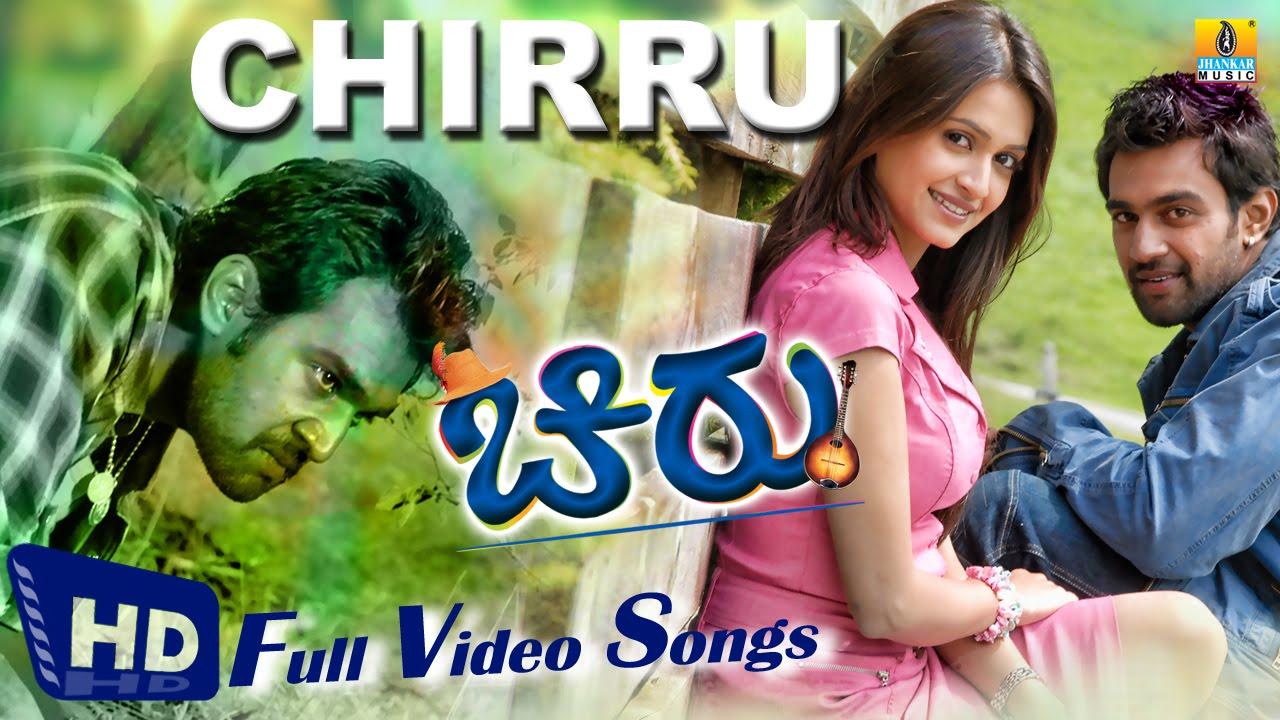 chirru kannada movie hd video songs download