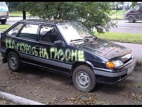 Какие штрафы за неправильную парковку в Москве (на газоне...)
