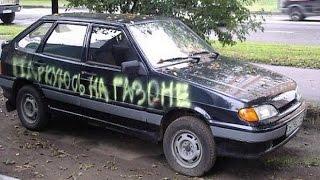 видео Неправильная Парковка Куда Жаловаться Москва