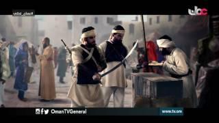 #عمان_تحكي | قصة الإمام الوارث بن كعب