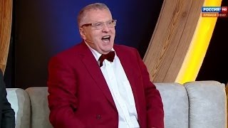 ЖИРИНОВСКИЙ МИТРОФАНОВ АЛИБАСОВ О Евровидение 2014 Победитель Кончита Вурст Бородатая Женщина Баба
