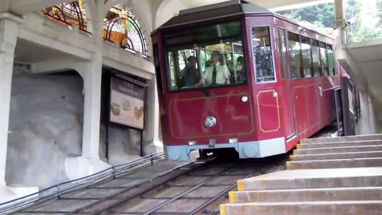 香港太平山纜車 - YouTube