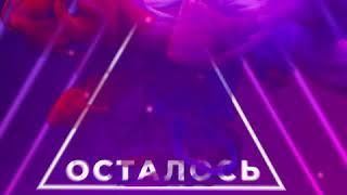 Ночной клуб в СПб