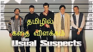 The Usual Suspects Story Explained in Tamil
