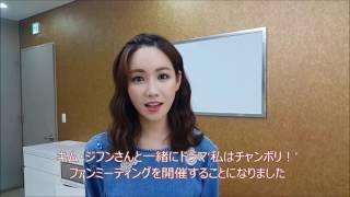 テレビ大阪 福寿草 最終回