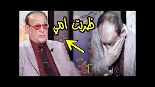 بكاء الفنان حسين نعمه على والدته_ جنت اشرب واضرب امي 🔔