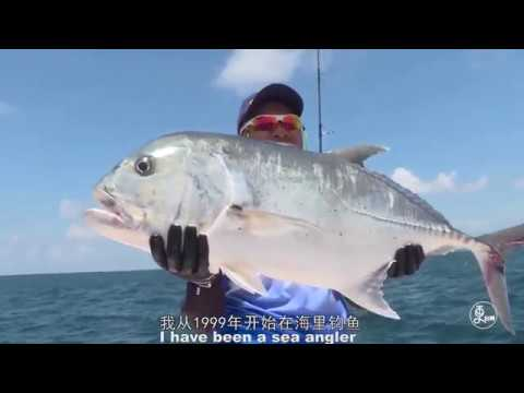 How The Chinese Go Fishing in the South China Sea! | More China