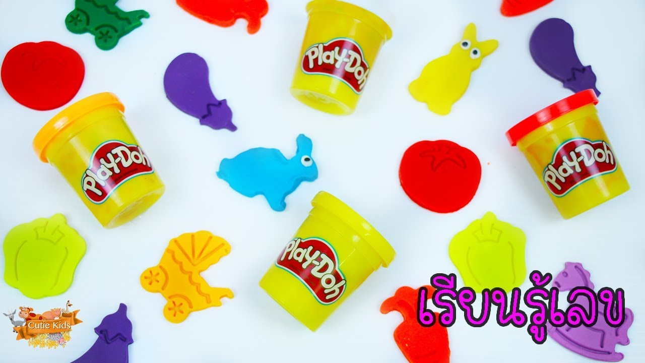ปั้นแป้งโดว์ สอนนับเลข เรียนรู้สี  Play Doh Learn Color For Kids