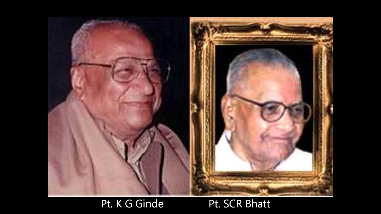 pt k g ginde and pt scr bhat sing kedar in dhrupad style pt k g ginde and pt scr bhat sing kedar in dhrupad style