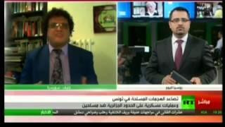 من يقف وراء الإرهاب في تونس ومن يقاومه ودور الجزائر في مكافحته؟