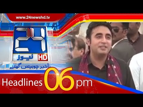 100 Stories In 10 Minutes | 6:00 PM News Headlines | 6 April 2018 | 24 News HD