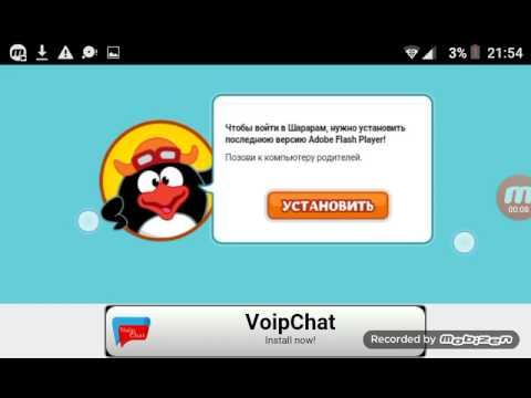Приложения в Google Play – Tank Force: Онлайн …