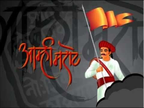 Mangal Desha