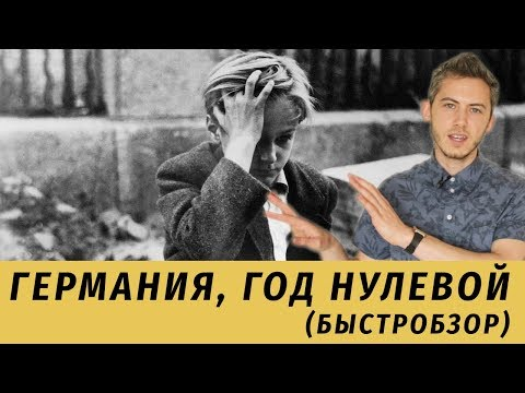 Воскресенск. Городская информационная служба ()