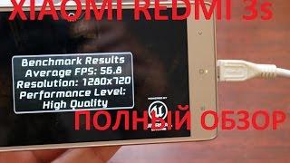 Xiaomi redmi 3s полный обзор популярнейшего смартфона от сяоми