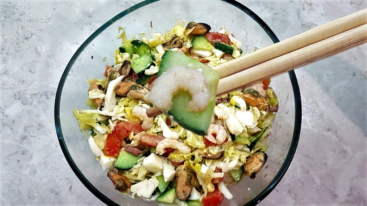 Салат из маринованных морепродуктов за 10 минут