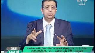 ا.د/عادل البيجاوي يوضح روشته الحل السليمه لــ تأخر الانجاب