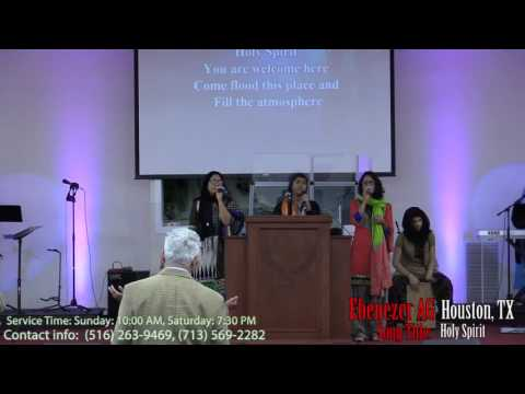 Holy Spirit - Worship Song (Ebenezer AG, Houston, TX)