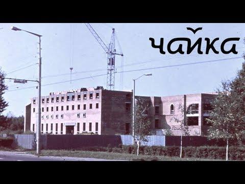 Yaroslavl Citytour