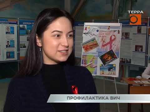 Новости Самары. ТЕСТ на ВИЧ