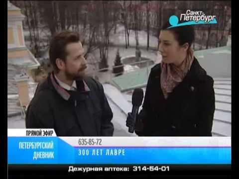 "видео: Телеканал ""Санкт-Петербург"". Программа ""Петербургский дневник"" от 11.04.2013"