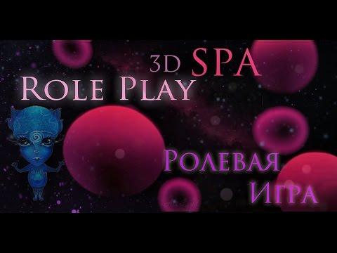ASMR: 3D Virtual SPA salon. Hair treatment + Rus ACCENT | АСМР: Виртуальный СПА салон. Лечение волос