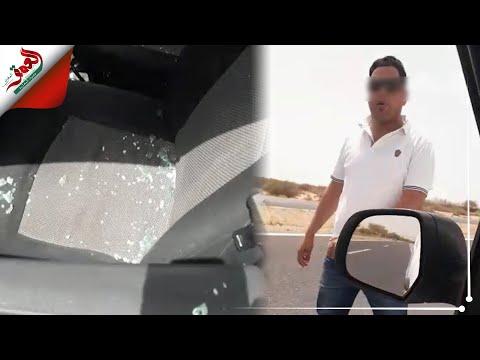 """""""ضابط شرطة"""" بتارودانت يعنف مواطنا ويهشم زجاج سيارته ويهدده بـ""""الذبح"""""""