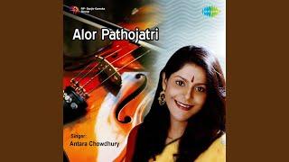 O Alor Pathjatri IndraniSreeradhaLopamudraSrikantoCal ChoirSwagatalakshmi