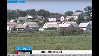 Черкаські АТОвці чекають на обіцяні владцями земельні ділянки більше півроку