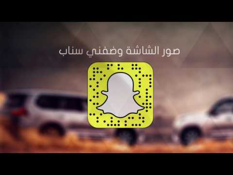 New Song Saudi Arabian 2017