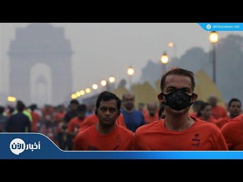 ماراثون في نيودلهي ضد الضباب الدخاني  - نشر قبل 8 ساعة