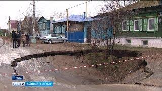 Жильцы уфимского дома, где две машины провалились в яму, опасаются за свои жизни
