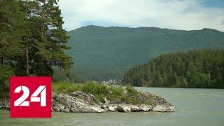 Ставка на туризм: Алтай соединит с Казахстаном новая трасса - Россия 24