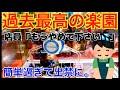 【日本一】クレーンゲームの楽園が実在しました!!(UFOキャッチャー ClawMachine)