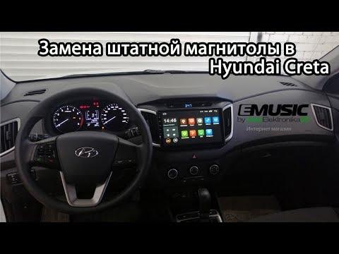 Замена штатной магнитолы в Hyundai Creta, Parafar PF407Lite