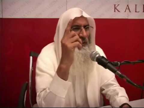 Hasbi nAllaho wa ne mal wakeel - Sheikh Zafar