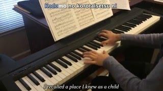 Dan Dan Kokoro Hikareteku Piano [Dragonball GT Opening]