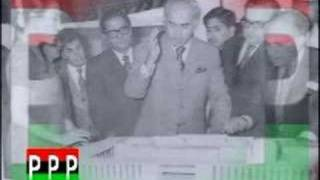ppp songs main teer jan bija. by taha khan jiala ga bhutto