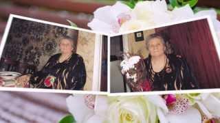 Бабушке от внучки