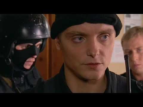 Террористка Иванова (5 серия) (2009) сериал