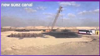 New archive of the Suez Canal: February 23, 2015
