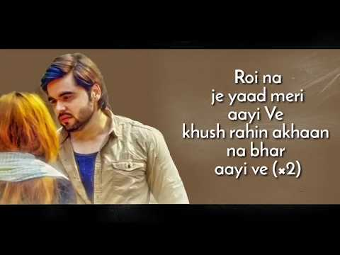 Roi Na Lyrics - NINJA | Gold Boy | T-series Music | Nirmaan | HD Video Song | YouTube | CHETAN