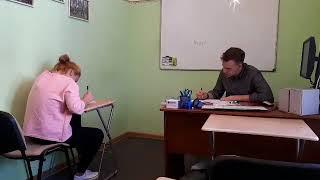 Английский для школьников. Фрагмент урока (часть 3)