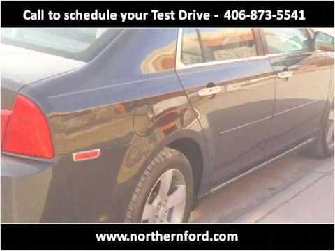 2012 Chevrolet Malibu Used Cars Cut Bank MT