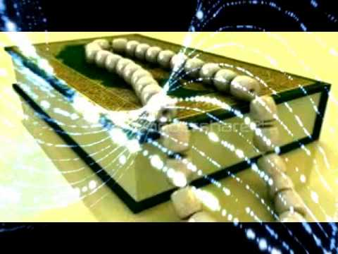 Animation 3D Juz Amma Al - Ikhlas | Recite Quran with ...