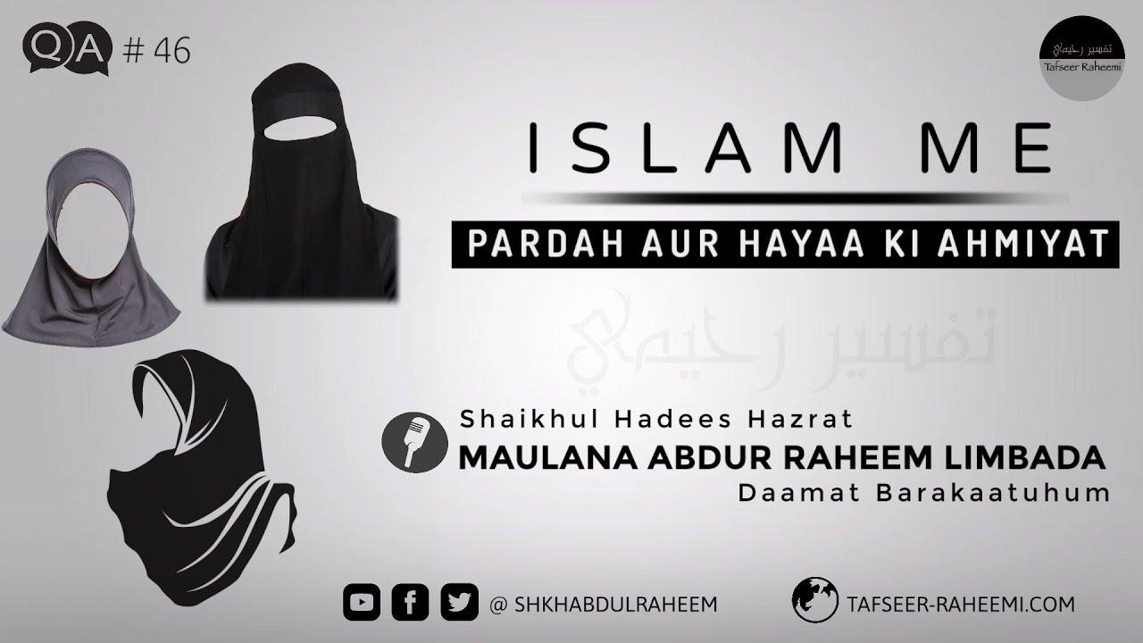 Islam Me Pardah Aur Hayaa Ki Ahmiyat| Hazrat Maulana Abdur Raheem Sahab Limbada D.B.| Q&A #46